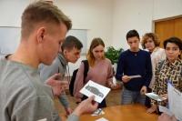 В ЧИ БГУ прошла олимпиада «День Конституции РФ»
