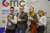 Студенты ЧИ БГУ вышли в финал Global Management Challenge Россия