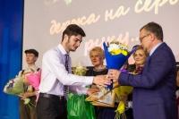 Студент Колледжа ЧИ БГУ призер краевого конкурса к Дню Победы