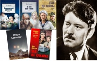 Встреча с героями произведений Виля Липатова состоится в библиотеке ЧИБГУ
