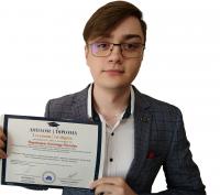 Студенты юридического факультета ЧИ БГУ стали стипендиатами Главы городского округа «Город Чита»