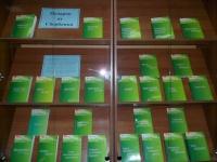 Фонд библиотеки Читинского института БГУ пополнился книгами серии «Библиотека Сбербанка»