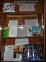 Книжная выставка «Знаете, каким он парнем был» оформлена в библиотеке ЧИ БГУ