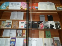Знакомство с Японией в библиотеке