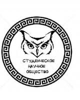 «Казахская Академия труда и социальных отношений» (КазАтисо) проводит международную научно-практическую конференцию